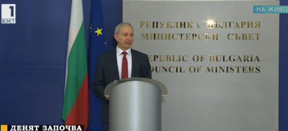 Изявление на министър-председателя Огнян Герджиков