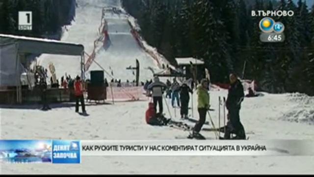 Руски туристи у нас коментират ситуацията в Украйна