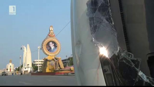 Истинското лице на Тайланд