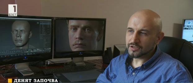 3D портрет на Васил Левски