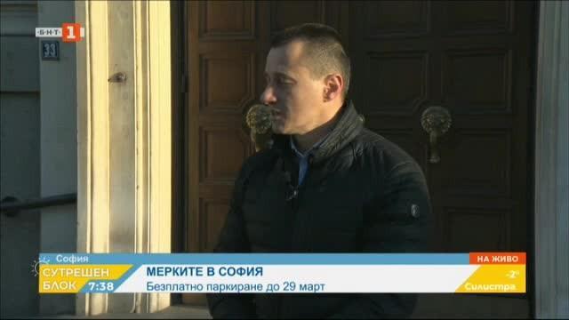 София срещу коронавируса - без синя и зелена зона до 29 март