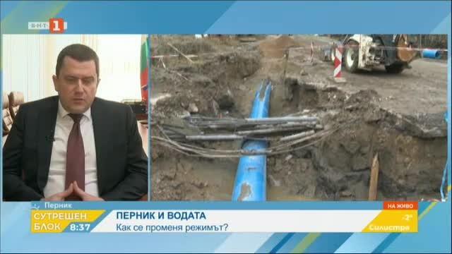 Перник във воден режим и извънредно положение - кметът Владимиров