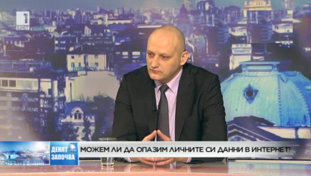 Борис Гончаров: Съществува черен пазар на лични данни в интернет