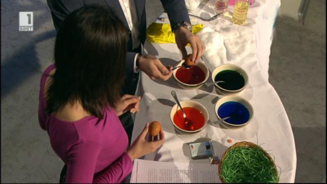 Да боядисаме яйцата и да направим козунак с Денят започва