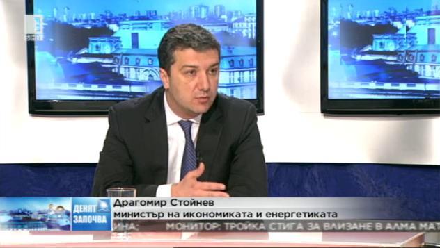 Драгомир Стойнев: Бюджетът може да се изпълни