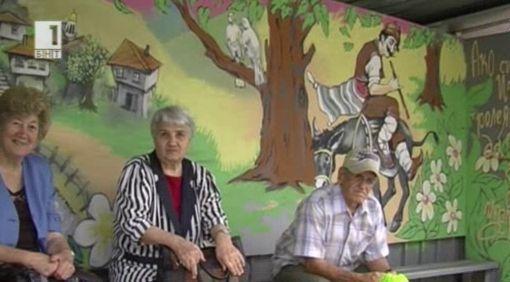 Шарени спирки във Враца