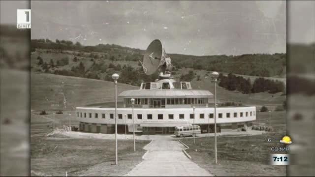 40 години от първия сателитен канал в България
