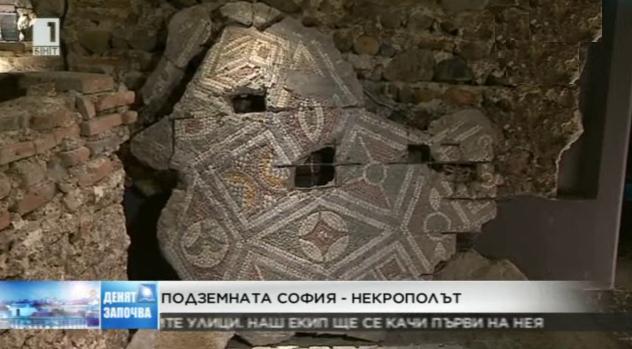 Подземна София - некрополът