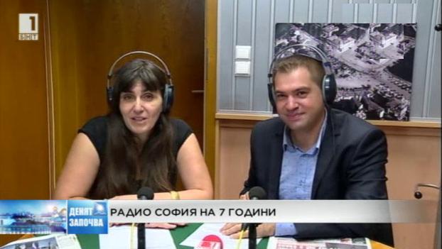 Радио София на 7 години