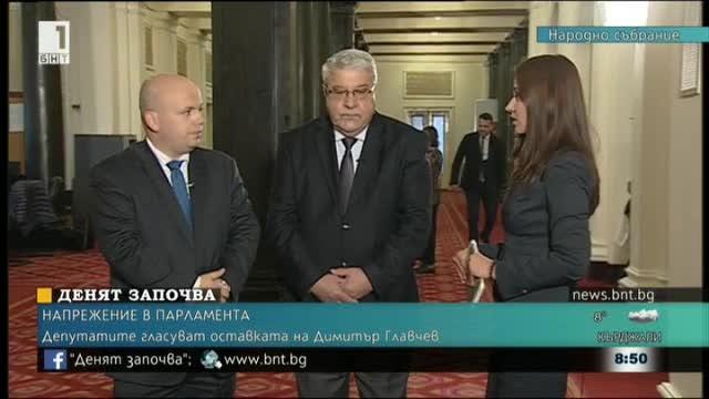 Напрежение в парламента - БСП срещу ГЕРБ заради искането за оставка на Главчев