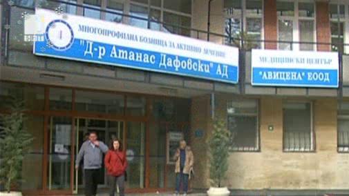 Българската Коледа помага за диагностициране на децата в Кърджали