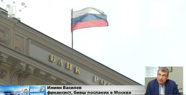 Русия в криза