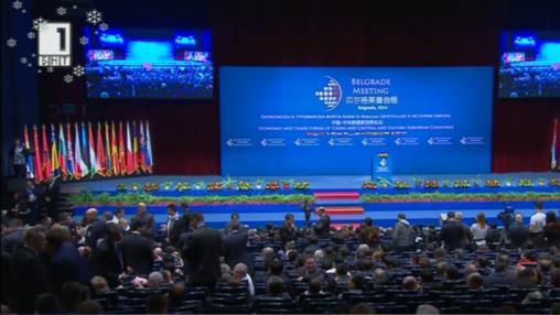 Отношенията между Сърбия и Китай