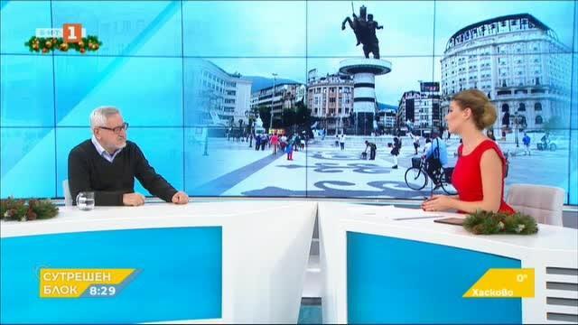 Проф. Димитров: Нашите съседи нямат желание да излязат от рамката на македонизма