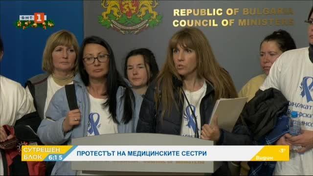 Премиерът Борисов се срещна с протестиращите медицински сестри