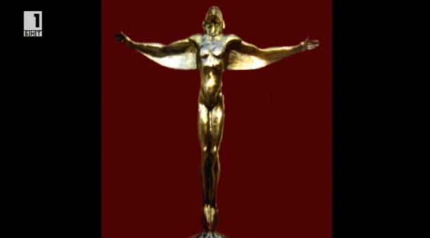 Номинации за наградите Икар 2016
