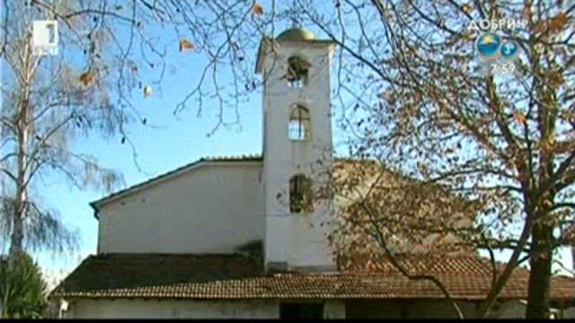 Храмът в с.Хърсово спешно се нуждае от ремонт