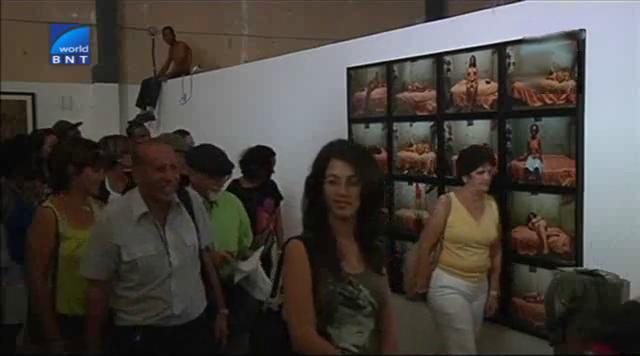 Фабрика за изкуство в Хавана