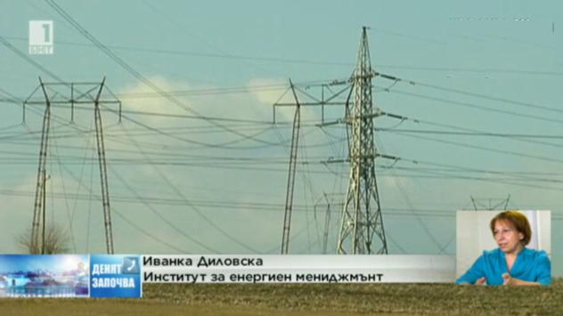 Застрашават ли ЕРП-тата енергийната сигурност – разговор с Иванка Диловска