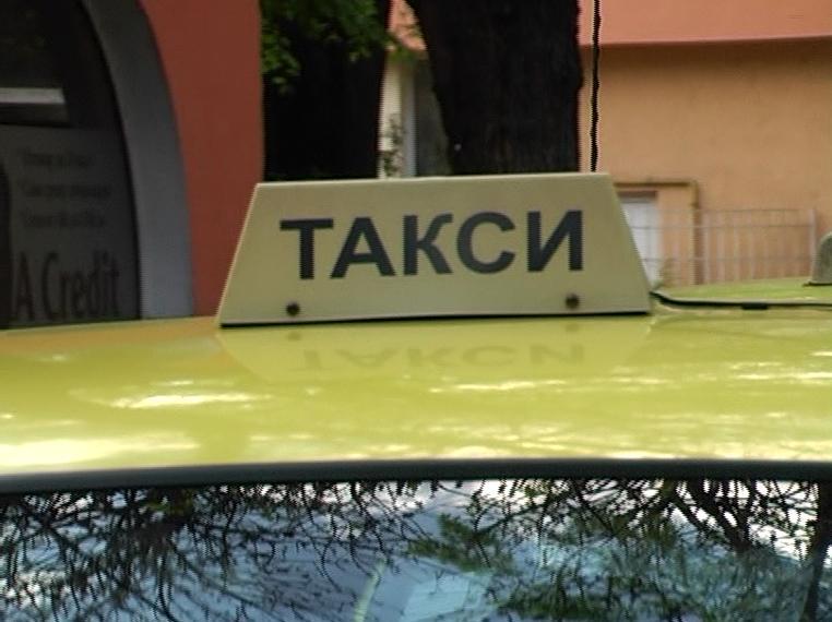 Черни таксита в Кюстендил