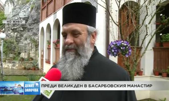 Преди Великден в Басарбовския манастир