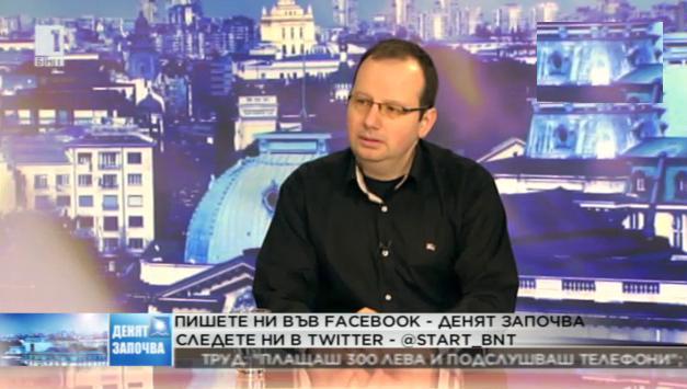 Страстната седмица в Атон – разговор с Николай Кръстев