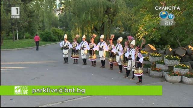 БНТ ПАРК LIVE: Преди Международния фестивал на народната носия