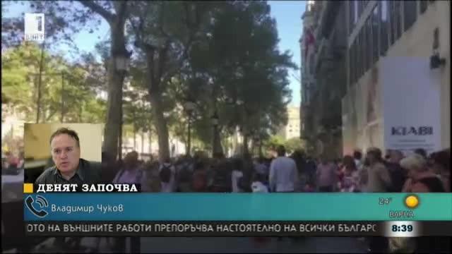 Владимир Чуков: Целта на атентатите в Каталуня вероятно е удар върху туризма