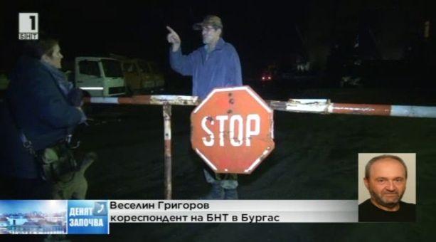 Протест на миньорите от Мина Черно море-Бургас