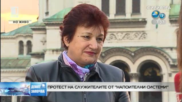 Служители от Напоителни системи на протест