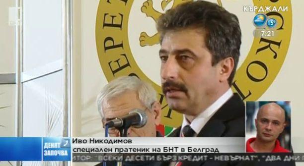Ще бъде ли екстрадиран Цветан Василев в България
