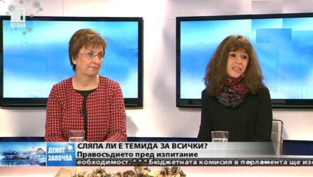 Правосъдието пред изпитание - разговор със Силвия Великова и Екатерина Михайлова