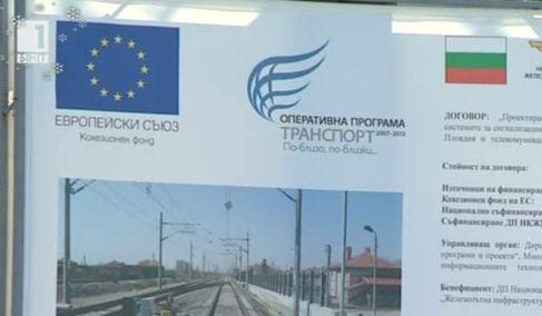 Интермодални терминали по ОП Транспорт