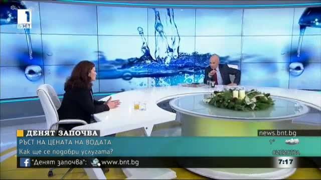 Малина Крумова: За първи път имаме ясна стратегия за подпомагане на най-бедните