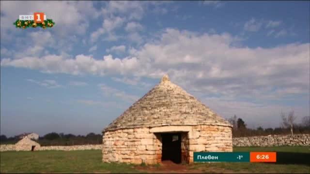 Каменните къщи на Хърватия са в списъка на ЮНЕСКО