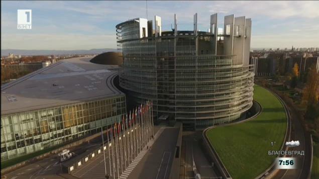 10 години България в ЕС