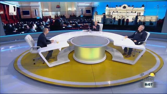 Петъчен обзор с Харалан Александров и Първан Симеонов