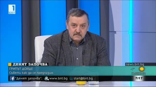 Проф. Кантарджиев: Вече има епидемично разпространение на грипа