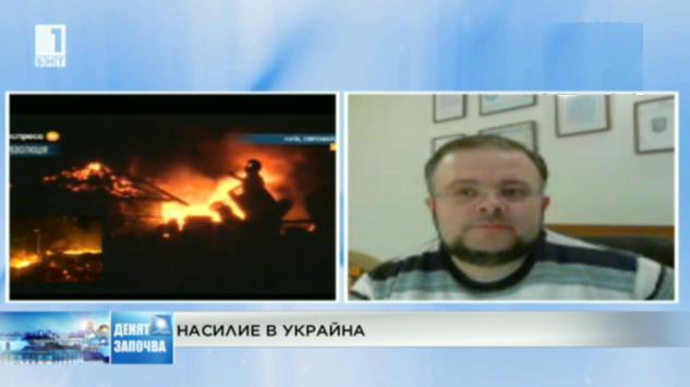 Насилието в Украйна през погледа на Даниел Бенатов