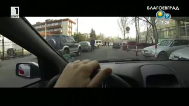Недостиг на паркоместа около КАТ в София