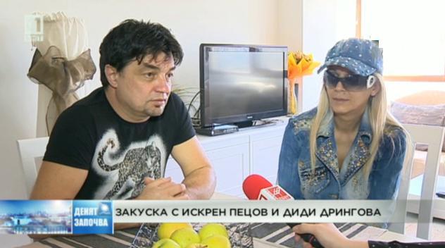 Закуска с Искрен Пецов и Диди Дрингова