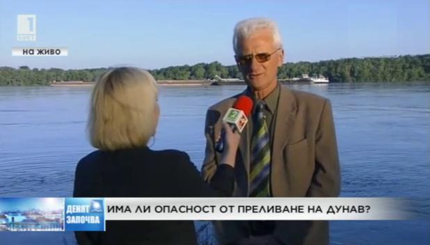 Има ли опасност от преливане на Дунав край Русе?