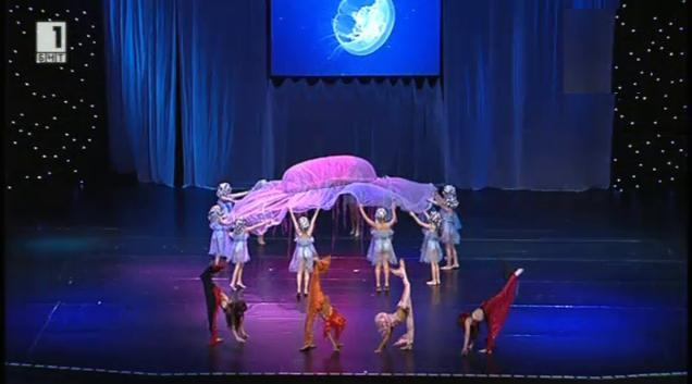 Роберта балет с голям концерт в НДК