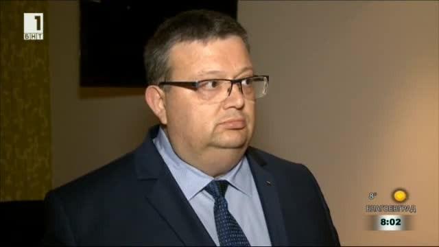 Цацаров: Няма от какво да се страхувам, защото няма от какво да се срамувам