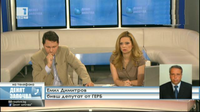 Емил Димитров: Скандалът с тефтерчето ще продължи
