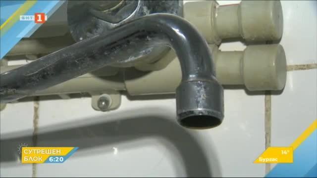 Воден режим в Перник