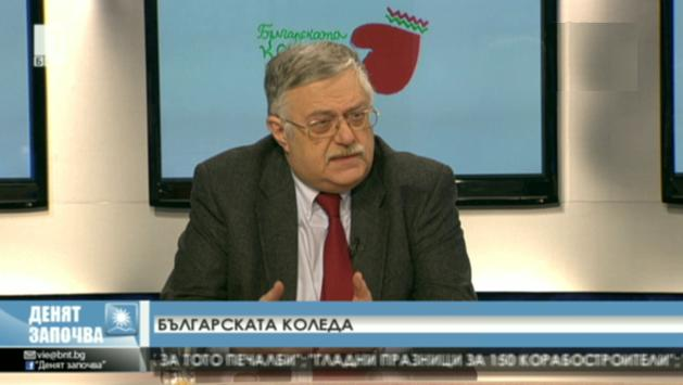 Проф. Владимир Пилософ за Българската Коледа