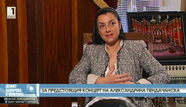 Александрина Пендачанска с коледен концерт на българска сцена