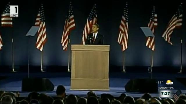 Барак Обама - президентът, надраснал времето си