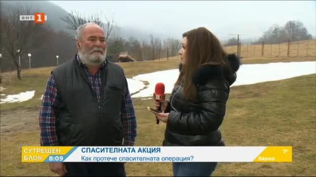 Снежен капан: откриха телата на загиналите баща и син